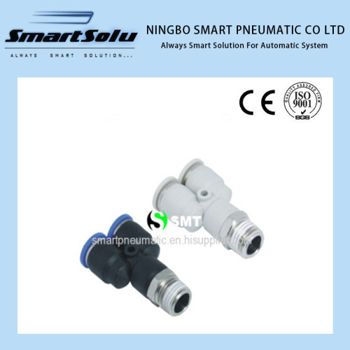 Pneumatic Fittings pneumatic cylinder