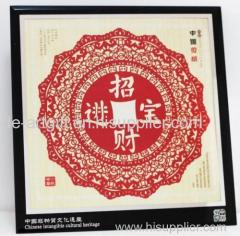Chinese handmade folk art paper design cutting