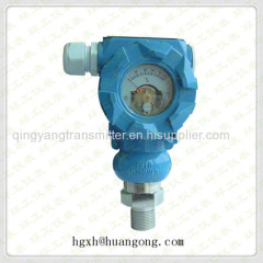 With pointer industrial pressure transmitter