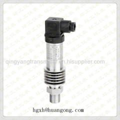 Heating-resisting industry pressure transmitter