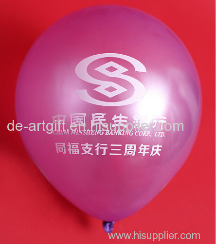 colour latex balloons for advertising