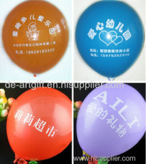 advertising custom shape latex free balloons