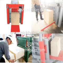 Wood shaving Baler Machine