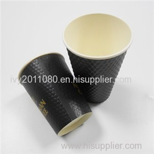 Customized Logo Paper Cups