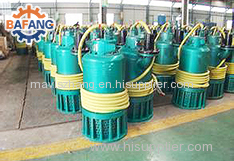 hot!! high quality mine explosion-proof submersible sewage
