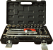 25PCS TOOL SET SOCKET SET