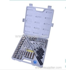 "59PCS SOCKET SET(1/4""&3/8""&1/2"")"