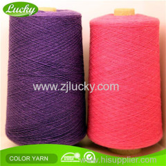 bleached yarn for socks GRADE A