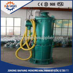 high quality sewage submersible pump