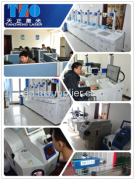 Zhengzhou Tianzheng Technology Development Co., Ltd