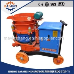 HOT!! high quality shotcrete machine