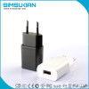 5v 2a usb wall charger for mobile phone