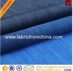 denim fabric|denim fabric price