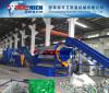 pet flake washing machinery