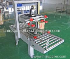 FXJ6050 Carton Box Sealer Packaging Machinery Carton Box Taping Machine