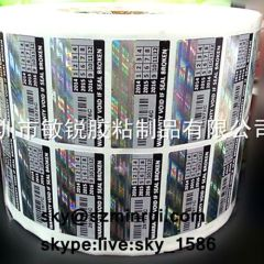 anti fake hologram label/warranty hologram sticker/hologram warranty sticker