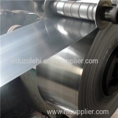Stainless Steel Strip Product Product Product