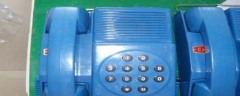 KTH 11 Explosion-proof safe Telephone