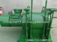 JD Explosion-proof Dispatching Winch