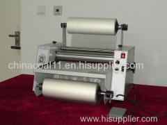 QLFM-450 Single Double Side Small Type Economical Laminating Machine