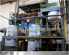 alm kernel oil CPKO refining equipment