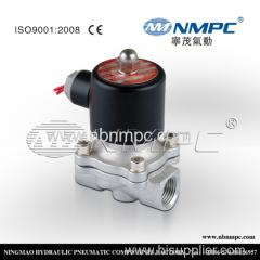 2S160-15 2 way flow valve