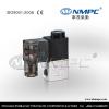 2V025-08 2 way oil pan drain valve