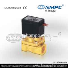 VX2120-08 2 ways adjustable air flow meter with valve