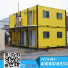 Container home design/ mobile home house/ luxury prefab house