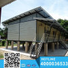 Mobile living container house prefab flat pack container house design