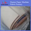 paper making press felt