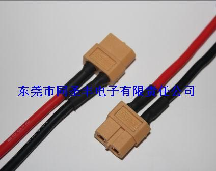 XT60 charger wire harness