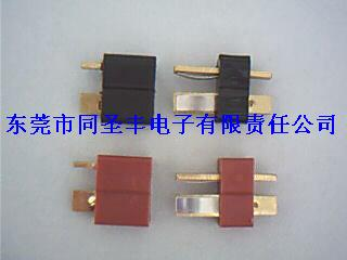 Dean Plug T Type Battery Connector