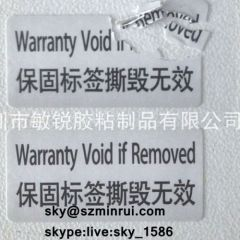 warranty warning label sticker/self destructive adhesive label/destructive warranty label