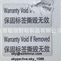 warranty warning label sticker/self destructive adhesive label/destructive warranty label
