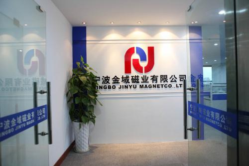 Ningbo JinYu magnet co.,ltd