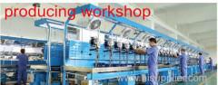 Taizhou Fuqiang Sewing Equipment Co.,ltd