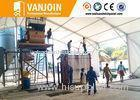 Lightweight Concrete Wall Panel Forming Machine Fast Insuallation