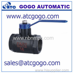 high quality low pressure ball valve