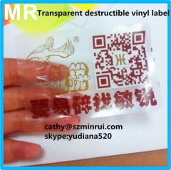 self adhesive transparant sticker labels