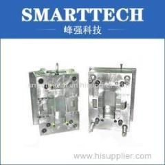 Professional chinese plastic injection and mould injection plastic