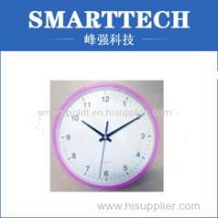 Custom Plastic Wall Clock Mould Manufacturer