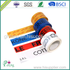 Custom Design Parcel Tape Packing Tape with Company Logo