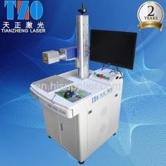 diode fiber laser marking machine