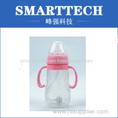 Eco-friendly Silicone Baby Water Bottle