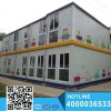 Economic Duplex Prefabricated Container House