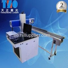 Fiber Laser Engraving Machine with Conveyor