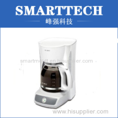 Household Bean Juice Maker Accessory Plastic Mould