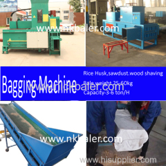 automatic feeding conveyor Wood shaving hydraulic press machine