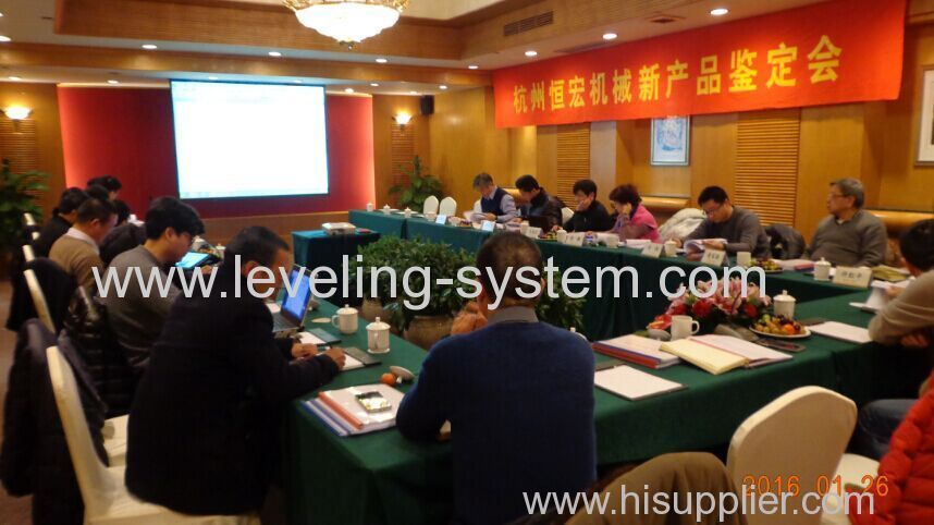 Hold  the technology reserach and appraisal meeting of the new product